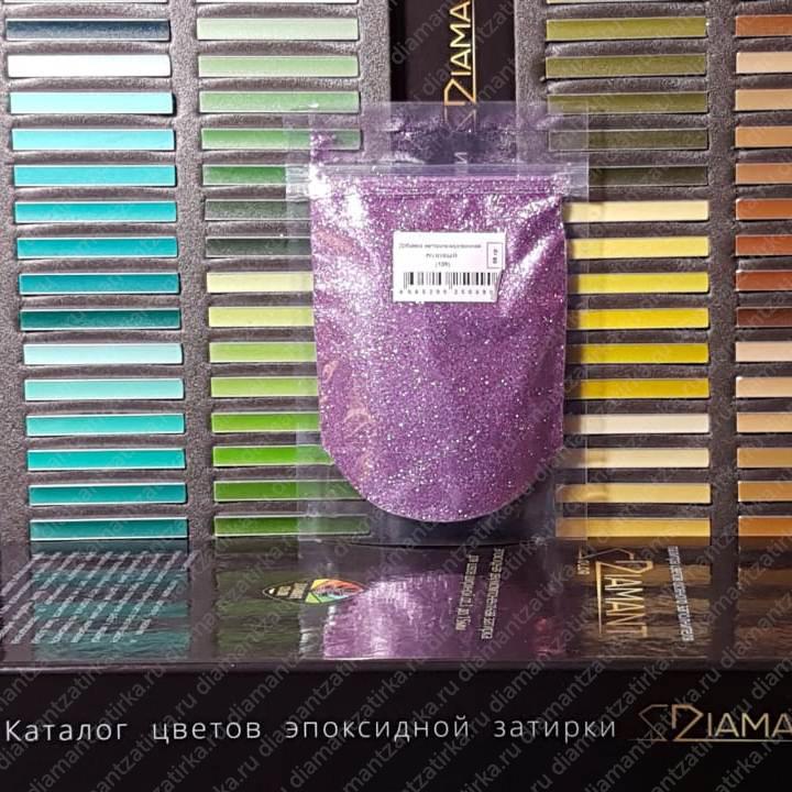Металлизированная добавка Диамант 109 Розовый, 66 гр. - 1001