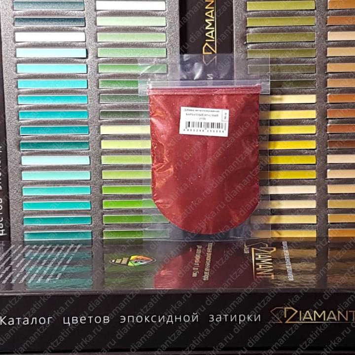 Металлизированная добавка Диамант 110 Бархатный красный, 66 гр. - 1002