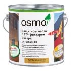Защитное масло с УФ-фильтром OSMO UV-Schutz-Öl Extra 2.5 л. - 1058