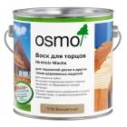 Бесцветный воск для торцов Osmo Hirnholz-Wachs 5735, 2.5 л. - 1060
