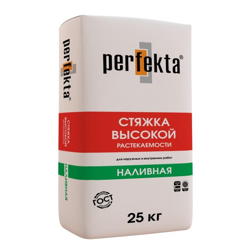 """Стяжка высокой растекаемости Perfekta """"Наливная"""" - 240"""