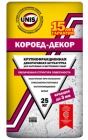 КОРОЕД-ДЕКОР Крупнофракционный - 299