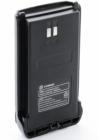 Аккумулятор Comrade R5 - 920
