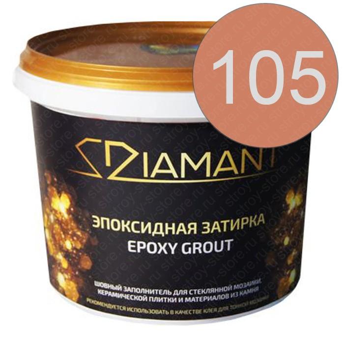 Эпоксидная затирка Диамант 105 Медь - 988