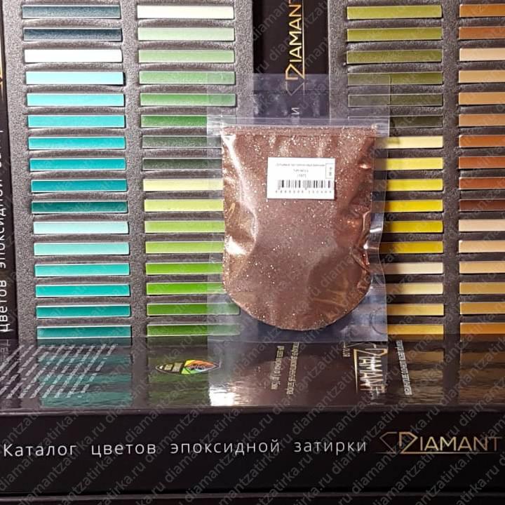 Металлизированная добавка Диамант 107 Бронза, 66 гр. - 1000