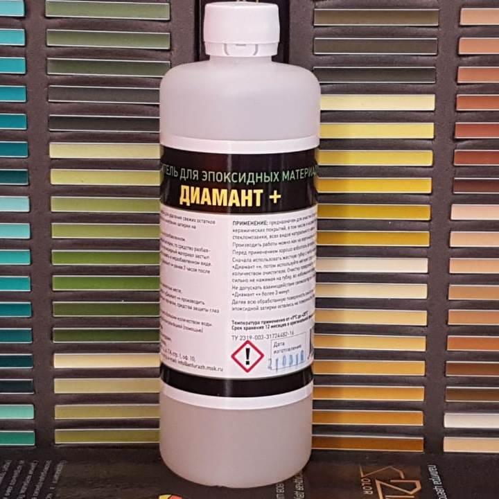 Очиститель-смывка для удаления эпоксидной затирки Диамант Плюс - 1008