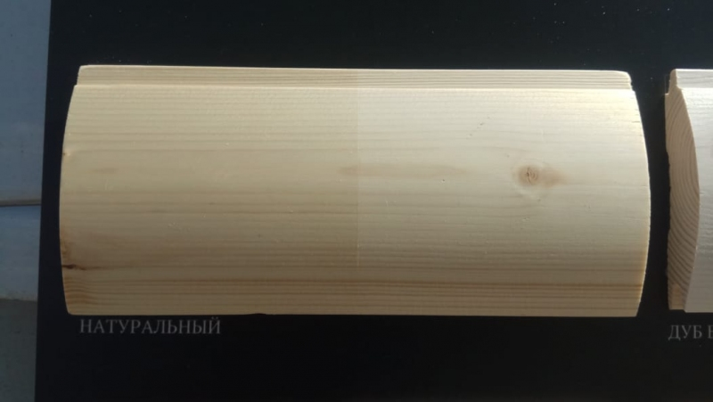 Масло Vita Olio для наружных и внутренних работ 0.1 л.