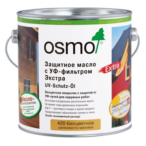 Защитное масло с УФ-фильтром OSMO UV-Schutz-Öl Extra 2.5 л.