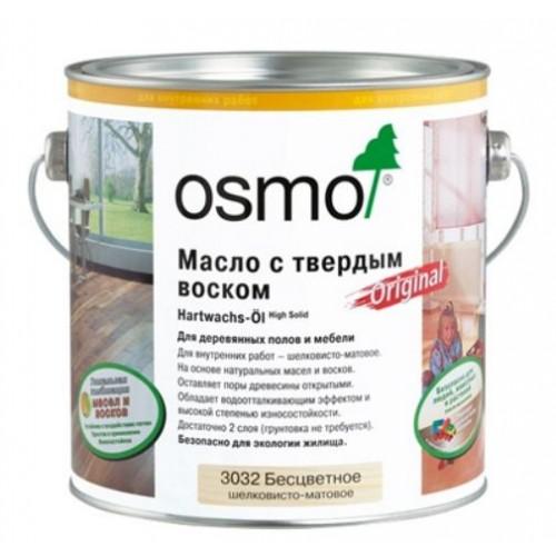 Масло с твердым воском OSMO Hartwachs-Ol, 2.5 л.(оттенки 3032, 3062, 3065, 3011)