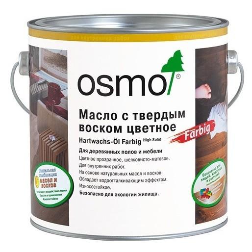 Цветное масло с твердым воском OSMO Hartwachs-Öl Farbig 2.5 л.