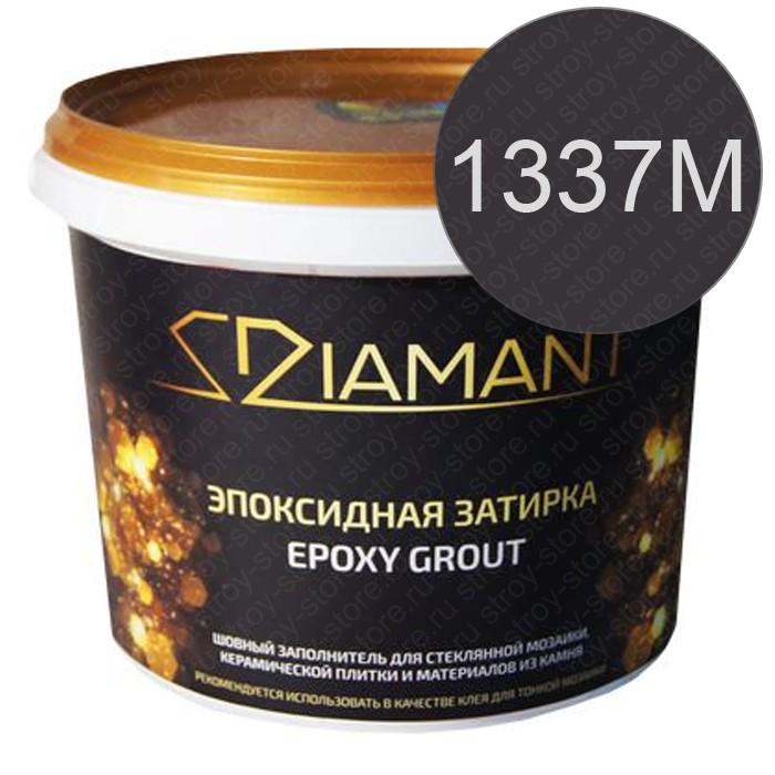 Эпоксидная затирка Диамант 1337 M - 1067