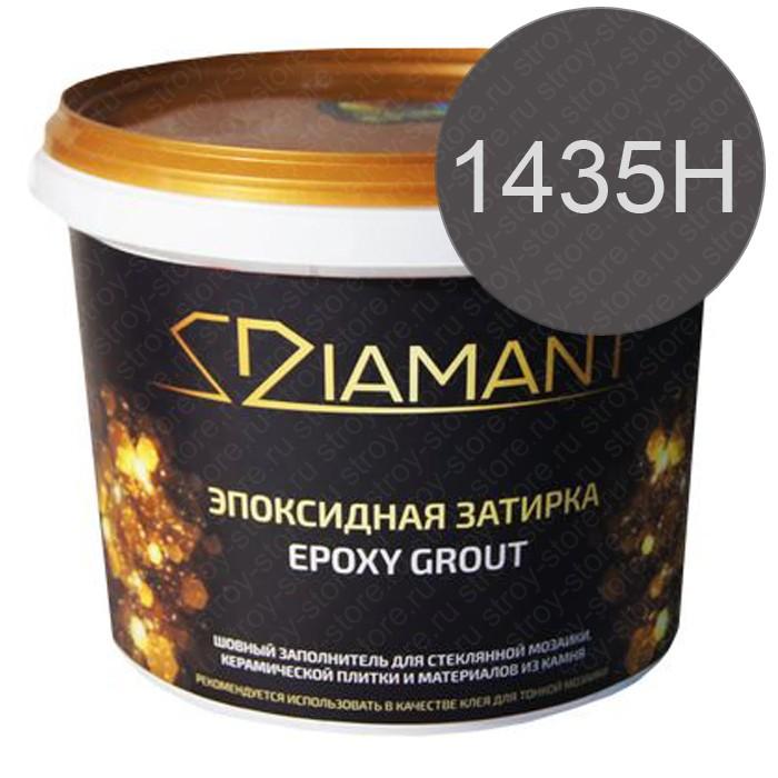 Эпоксидная затирка Диамант 1434 H - 1071