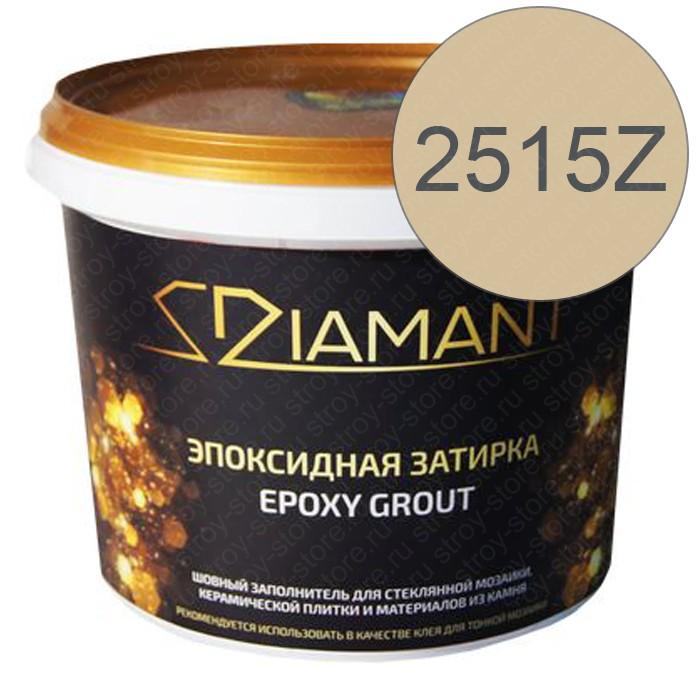 Эпоксидная затирка Диамант 2515 Z - 1076