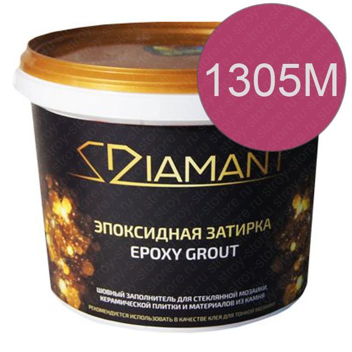 Эпоксидная затирка Диамант 1305 M - 1077
