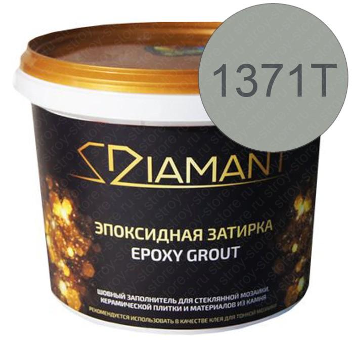 Эпоксидная затирка Диамант 1371 T - 1078