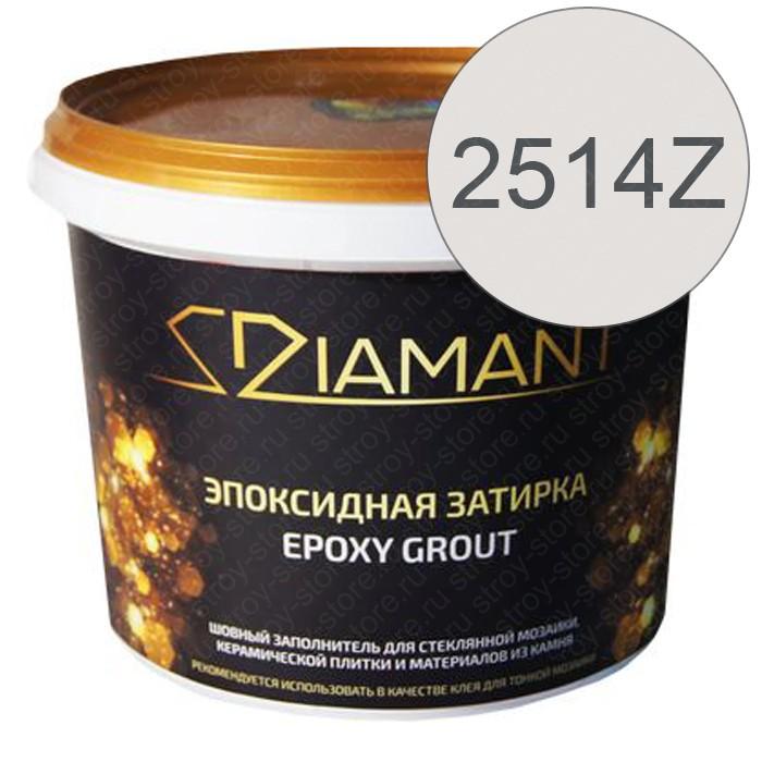 Эпоксидная затирка Диамант 2514 Z - 1081