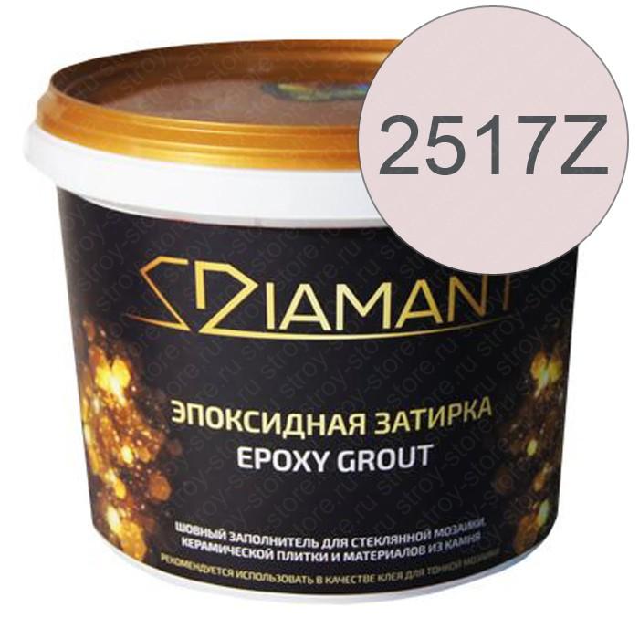 Эпоксидная затирка Диамант 2517 Z