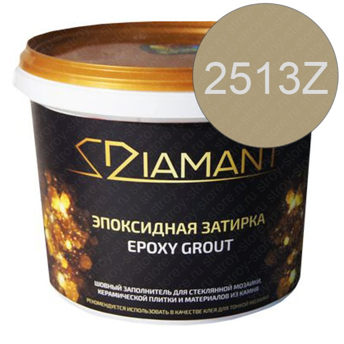 Эпоксидная затирка Диамант 2513 Z - 1093