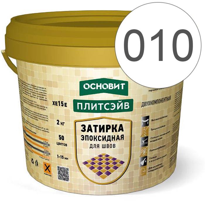 Затирка эпоксидная Основит Плитсэйв XE15 Е белый 010, 2 кг. - 1130