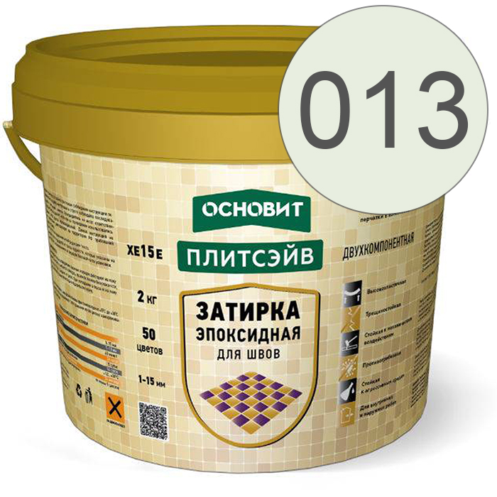 Затирка эпоксидная Основит Плитсэйв XE15 Е жасмин 013, 2 кг. - 1131