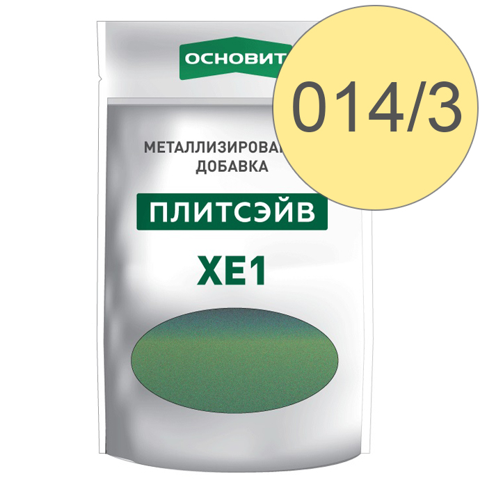 Плитсэйв XE1 металлизированная добавка для эпоксидной затирки Основит Антик 014/3, 0.13 кг.