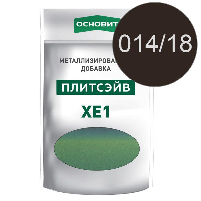 Плитсэйв XE1 металлизированная добавка для эпоксидной затирки Основит Венге 014/18, 0.13 кг. - 1161