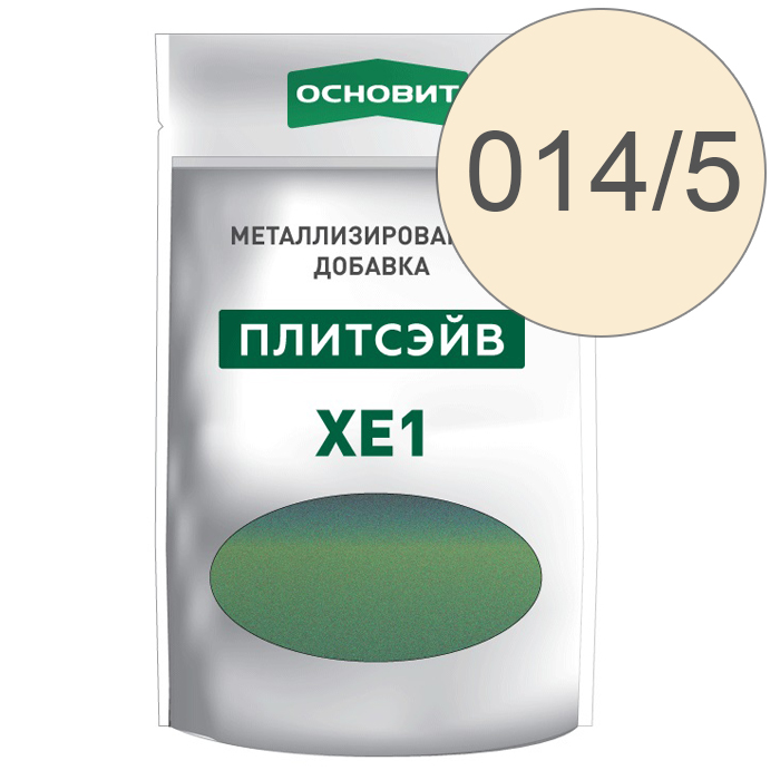 Плитсэйв XE1 металлизированная добавка для эпоксидной затирки Основит Песчаное золото 014/5, 0.13 кг.