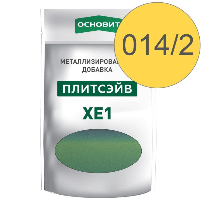 Плитсэйв XE1 металлизированная добавка для эпоксидной затирки Основит Золото 014/2, 0.13 кг. - 1167