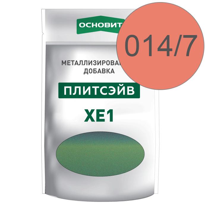 Плитсэйв XE1 металлизированная добавка для эпоксидной затирки Основит Медь 014/7, 0.13 кг. - 1168