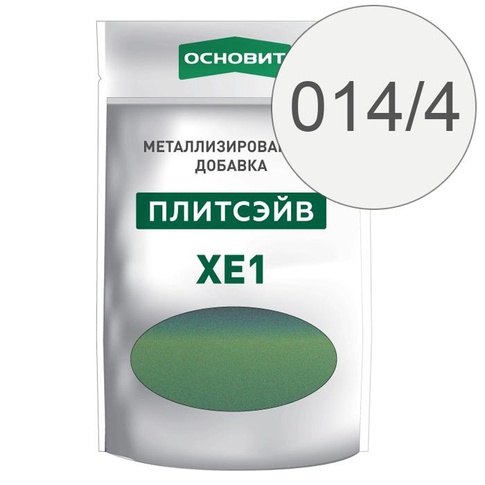 Плитсэйв XE1 металлизированная добавка для эпоксидной затирки Основит Серебро 014/4, 0.13 кг.