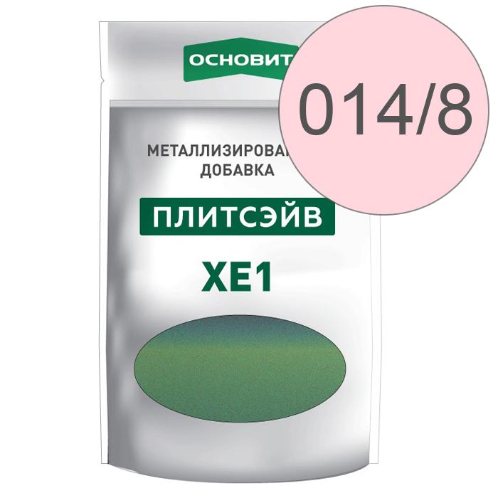 Плитсэйв XE1 металлизированная добавка для эпоксидной затирки Основит Шампань 014/8, 0.13 кг. - 1170