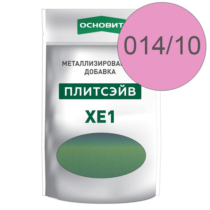 Плитсэйв XE1 металлизированная добавка для эпоксидной затирки Основит Малиновый 014/10, 0.13 кг. - 1172