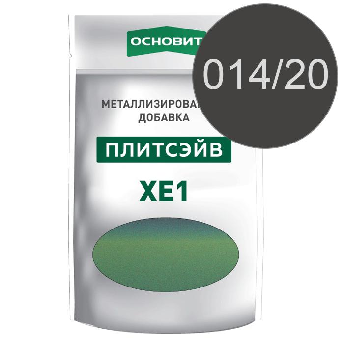 Плитсэйв XE1 металлизированная добавка для эпоксидной затирки Основит Тайфун 014/20, 0.13 кг. - 1175