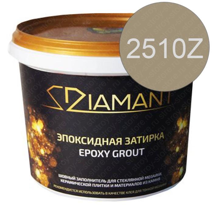 Эпоксидная затирка Диамант 2510 Z - 1378