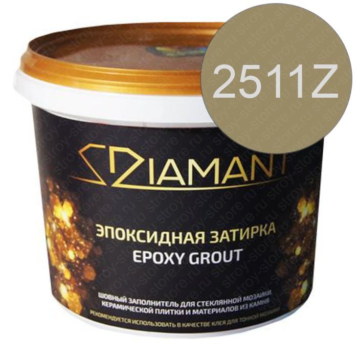 Эпоксидная затирка Диамант 2511 Z - 1379