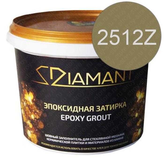 Эпоксидная затирка Диамант 2512 Z - 1380