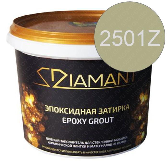 Эпоксидная затирка Диамант 2501 Z - 1381