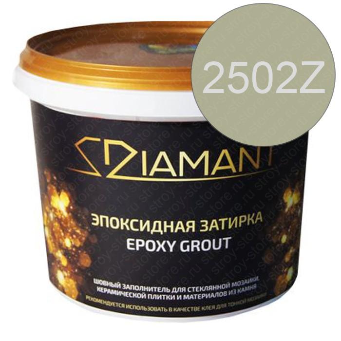 Эпоксидная затирка Диамант 2502 Z - 1382