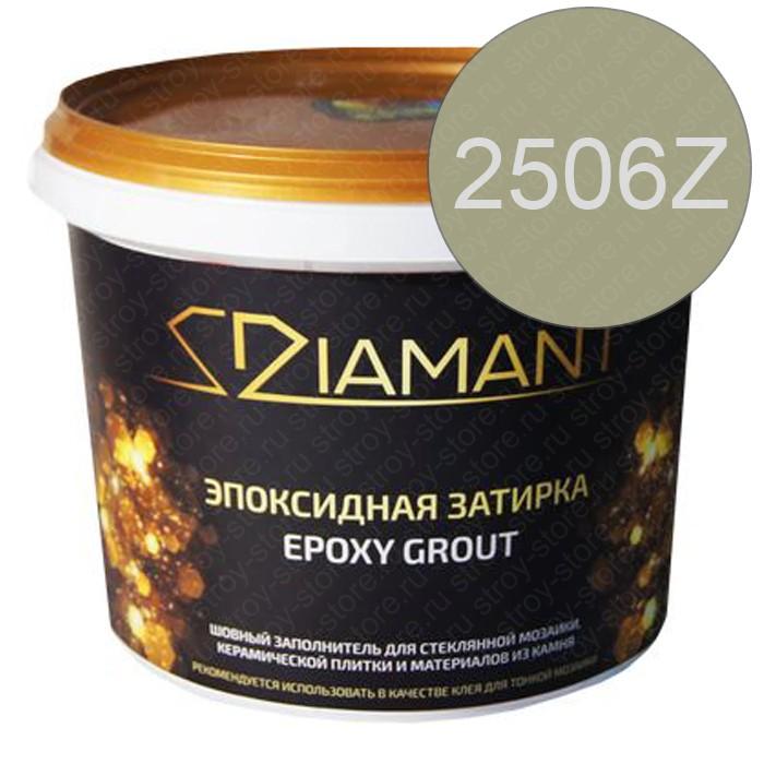 Эпоксидная затирка Диамант 2506 Z - 1386