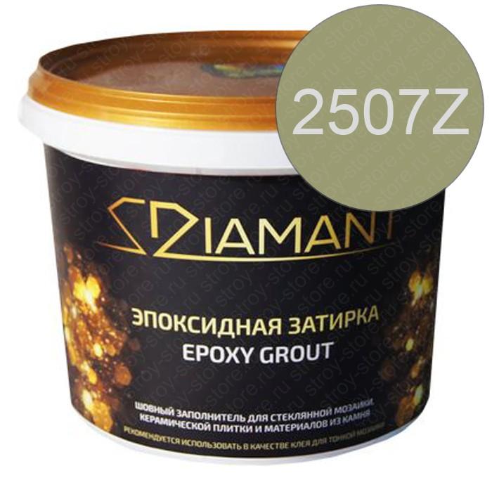 Эпоксидная затирка Диамант 2507 Z - 1387