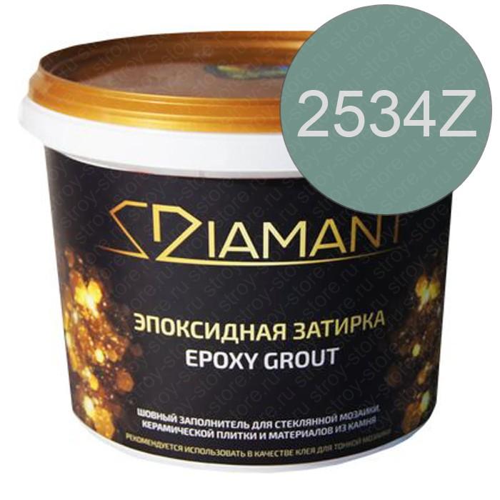 Эпоксидная затирка Диамант 2534 Z