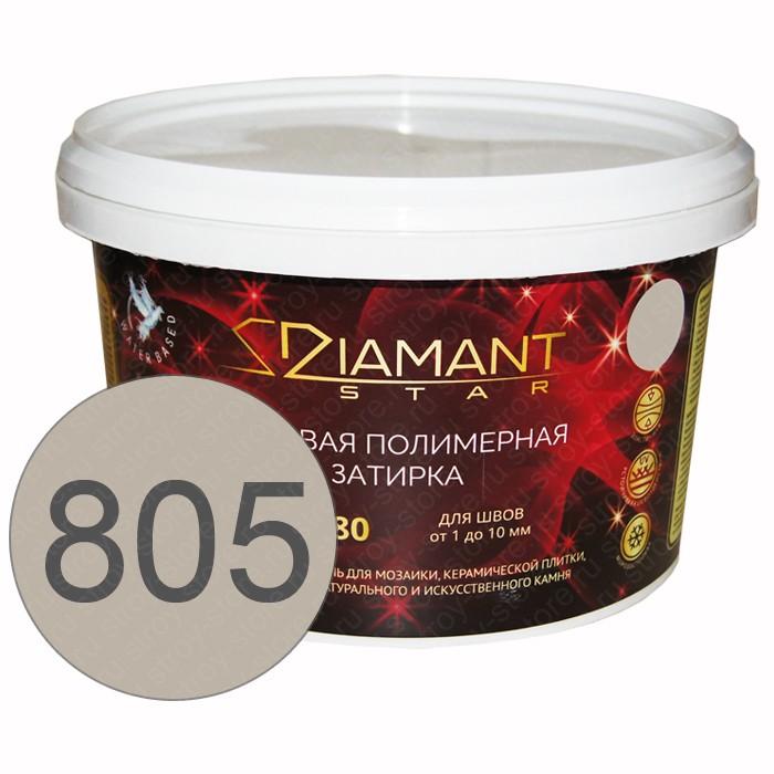 Полимерная затирка Diamant Star lvl.80, 805 агатово-серый - 1418