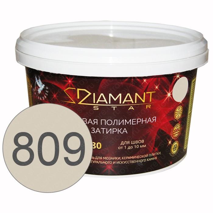 Полимерная затирка Diamant Star lvl.80, 809 ламантин - 1421