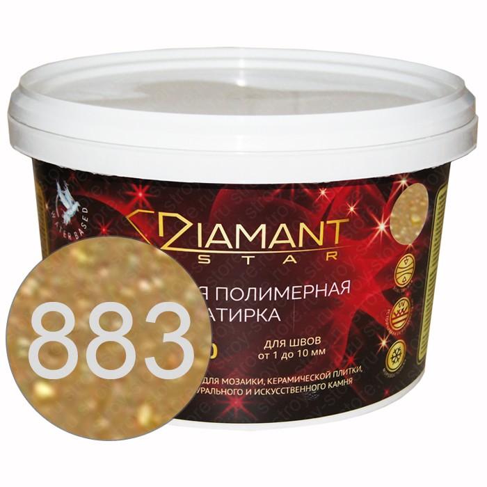 Полимерная затирка Diamant Star lvl.80, 883 золотое сияние - 1432