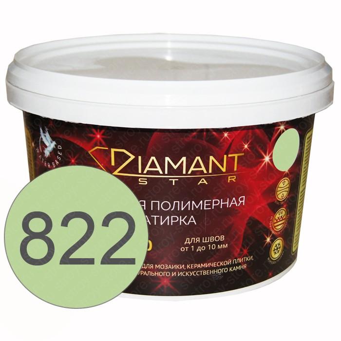 Полимерная затирка Diamant Star lvl.80, 822 лайм - 1440
