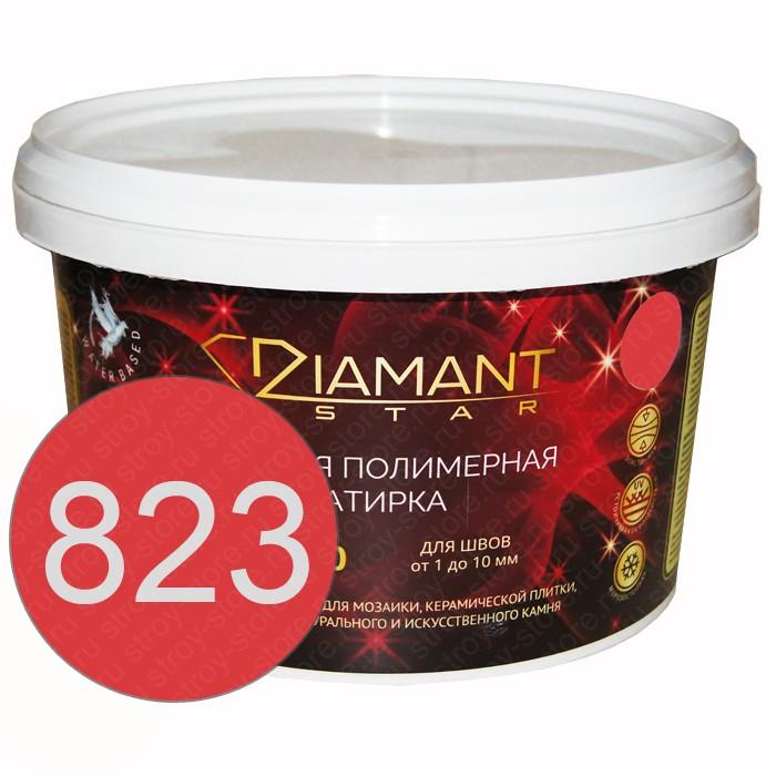 Полимерная затирка Diamant Star lvl.80, 823 красный - 1441