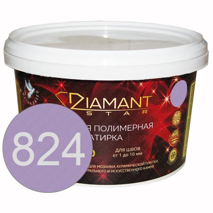 Полимерная затирка Diamant Star lvl.80, 824 глициния - 1442