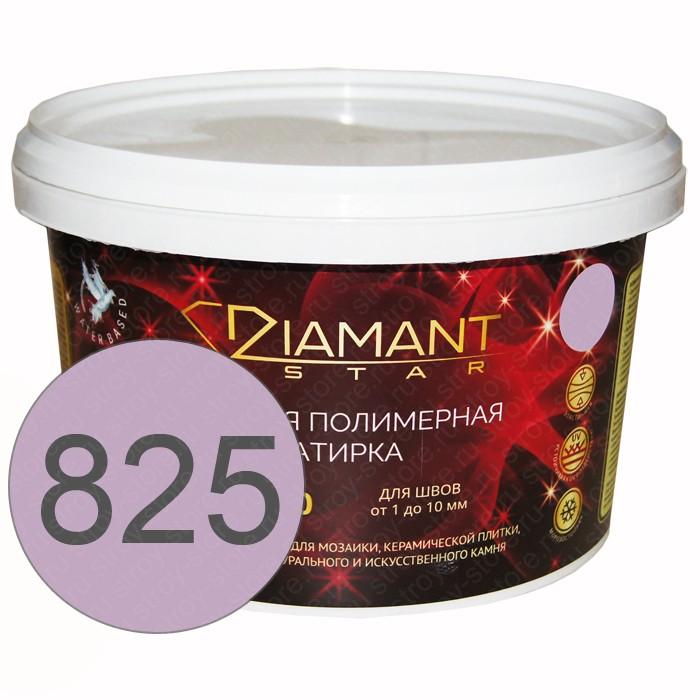 Полимерная затирка Diamant Star lvl.80, 825 фиалка - 1443