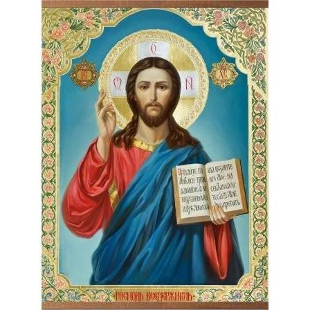 Электрообогреватель настенный «Домашний очаг» Господь-вседержитель - 1461