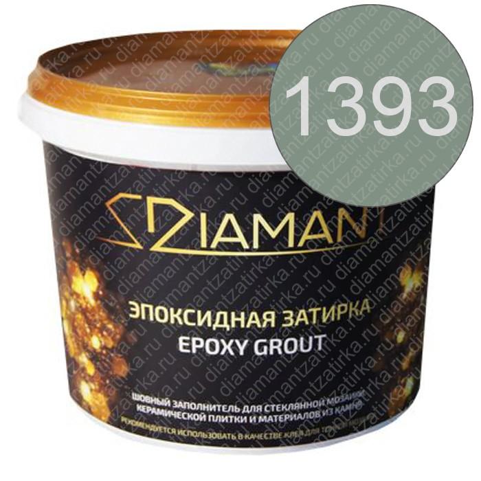 Эпоксидная затирка Диамант 1393 - 1580